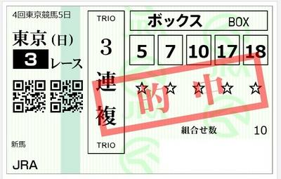 20181014東京3R.jpg