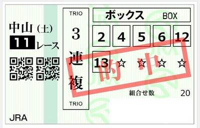 20190330中山11R.jpg